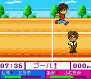 Play Cardcaptor Sakura – Tomoeda Shougakkou Daiundoukai Online