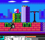 Play Cyborg Kuro-chan – Devil Fukkatsu Online