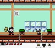Play Daiku no Gensan (english translation) Online