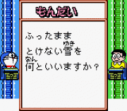 Play Doraemon no Quiz Boy Online