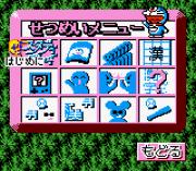 Play Doraemon no Study Boy – Gakushuu Kanji Game Online