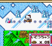 Play Hello Kitty no Sweet Adventure – Daniel-kun ni Aitai Online