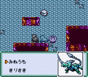 Play Kaseki Sousei Reborn II – Monster Digger Online