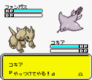 Play Keitai Denjuu Telefang – Speed Version Online