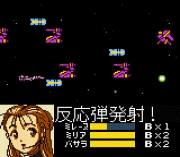 Play Macross 7 – Ginga no Heart wo Furuwasero!! Online