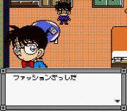 Play Meitantei Conan – Karakuri Jiin Satsujin Jiken Online