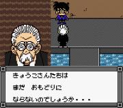 Play Meitantei Conan – Kigantou Hihou Densetsu Online