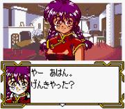 Play Sakura Taisen GB2 – Thunderbolt Sakusen Online