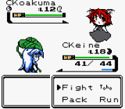 Play Touhoumon – Ordinary Version (v1.2) Online