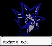 Play Yu-Gi-Oh! – Capsule Online