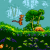 Play Pooh and Tigger's Hunny Safari Online